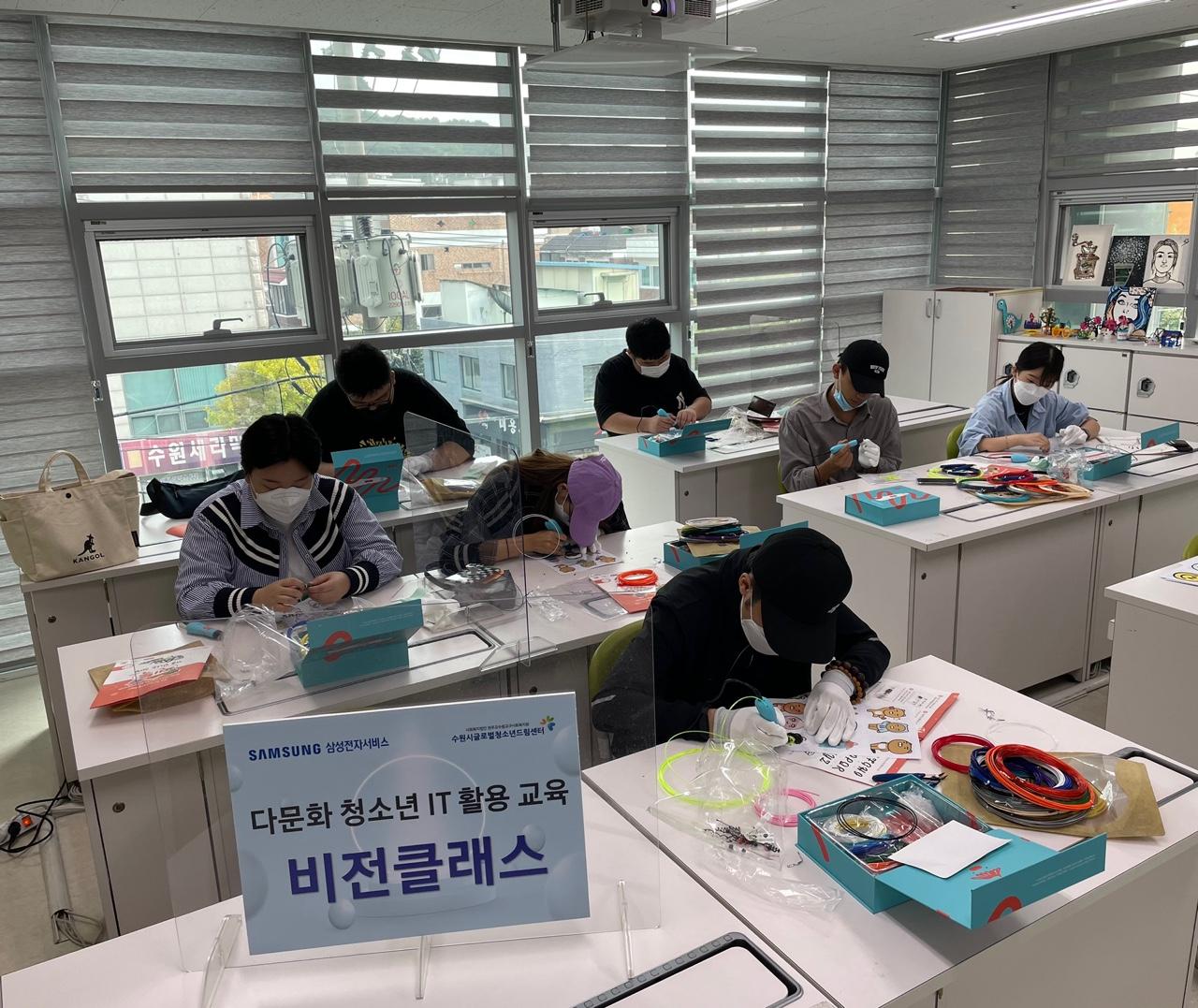 「비전클래스」3D 프린팅펜 특별교육 진행